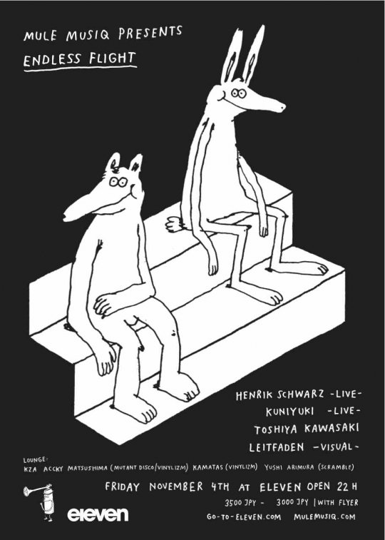 20110914-Mule_HSchwarz_2011_Flyer.jpg